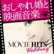 Countdown Movie Band Movie Hits' Wedding ~おしゃれ婚と映画音楽~