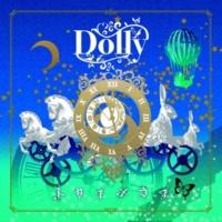 Dolly is Atlas