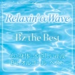 Relax α Wave ALONE