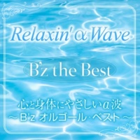 Relax α Wave TIME