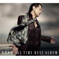 矢沢永吉 もうひとりの俺(ALL TIME BEST ALBUM Version)