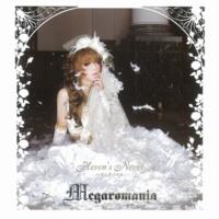 Megaromania Lily-幻想に覆われる空と天空の華-