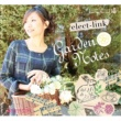 elect-link Garden