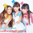 多国籍軍 LoveForce/Keep clapping