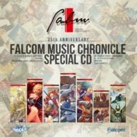 Falcom Sound Team jdk バレスタイン城 (from イース -フェルガナの誓い-)