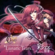 彩音 Lunatic Tears...