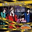 東京カルテット 妄想パトロックンロール TYPE-B DVD