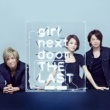 girl next door girl next door THE LAST ~UPPER & BALLAD SELECTION~