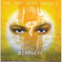 The Tony Rich Project ベッド