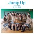 さくら学院 Jump Up ~ちいさな勇気~ (初回盤A)