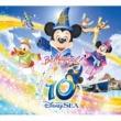 """V.A. 東京ディズニーシー(R) 10th アニバーサリー ミュージック・アルバム """"デラックス"""""""