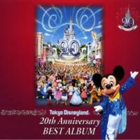 V.A. 東京ディズニーランド(R) 20thアニバーサリー ベスト・アルバム