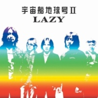 LAZY Rock on Me