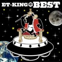 ET-KING 情熱のランナー