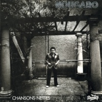 Claude Nougaro Visiteur [Album Version]