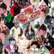 Coco Lee Huan Qiu ' Zan 'Sing Xiu