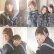 AKB48 鈴懸の木の道で「君の微笑みを夢に見る」と言ってしまったら僕たちの関係はどう変わってしまうのか、僕なりに何日か考えた上でのやや気恥ずかしい結論のようなもの<Type S>【通常盤】