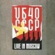 UB40 Live In Moscow
