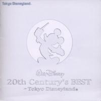 東京ディズニーランド 東京ディズニーランド 15th アニバーサリースペシャルパレード「ディズニーカーニバル」(1998  テーマソング)
