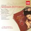 """Nicolai Gedda/Mario Borriello/Orchestra del Teatro alla Scala, Milano/Herbert von Karajan Madama Butterfly, Act 2 Scene 2: """"Io so che alle sue pene … Oh! l'amara fragranza"""" (Sharpless, Pinkerton, Suzuki)"""