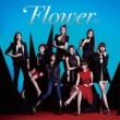 Flower let go again feat.VERBAL(m-flo)