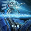 青龍 BLUE DRAGON