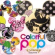 V.A. Colorful POP Disney : Disney Art 101