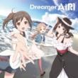 AiRI Dreamer