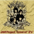 """JAM Project Crest of """"Z's"""""""