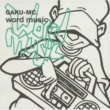 GAKU-MC word music