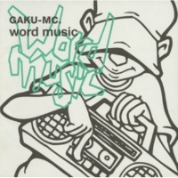 GAKU-MC The Deep Inner Groove <Original Version>