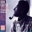 Ron Carter RON CARTER & FRIENDS