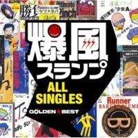 爆風スランプ GOLDEN☆BEST/爆風スランプ ALL SINGLES