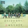 Goose house オトノナルホウヘ→コンプリートパック