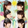 i☆Ris WONDERLAND TYPE-C