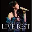 岩崎宏美 岩崎宏美 LIVE BEST SELECTION 2006-2010