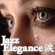 笠井 紀美子 JAZZ ELEGANCE 涙