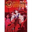 倖田來未 KODA KUMI LIVE TOUR 2013 ~JAPONESQUE~