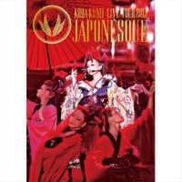 倖田來未 ESCALATE (KODA KUMI LIVE TOUR 2013 ~JAPONESQUE~)