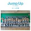 さくら学院 Jump Up ~ちいさな勇気~