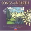 ロサンゼルス・マスター・コラール/ハリウッド・ボウル管弦楽団/ジョン・マウチェリー Schoenberg: Gurre-Lieder - Part 3: - Sunrise