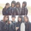AKB48 鈴懸の木の道で「君の微笑みを夢に見る」と言ってしまったら僕たちの関係はどう変わってしまうのか、僕なりに何日か考えた上でのやや気恥ずかしい結論のようなもの<Type N>【通常盤】