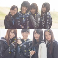 AKB48 Mosh&Dive off vocal ver.