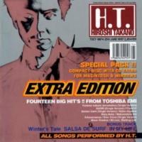 Hiroshi Takano ベステン ダンク (Single Version)