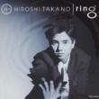 Hiroshi Takano IS THAT LOVE?