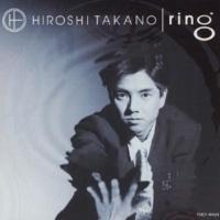 Hiroshi Takano 薔薇色の悪夢
