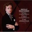 ニコライ・ホジャイノフ リスト:ピアノ・ソナタ ロ短調 他