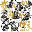 AKB48 前しか向かねえ Type B 通常盤