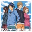 JAM Project 夢スケッチ