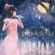 VARIOUS ARTISTS EXIT TUNES PRESENTS Cinderella